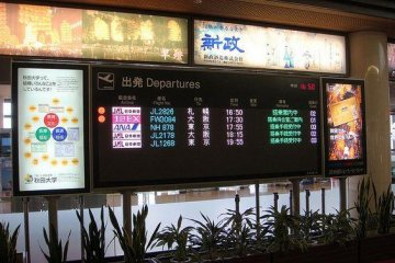 Departures sign. Notice there are only a few flights--this airport is small.