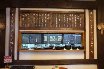Houtou Restaurant menu