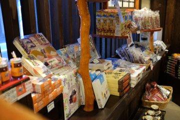 Houtou restaurant gift shop