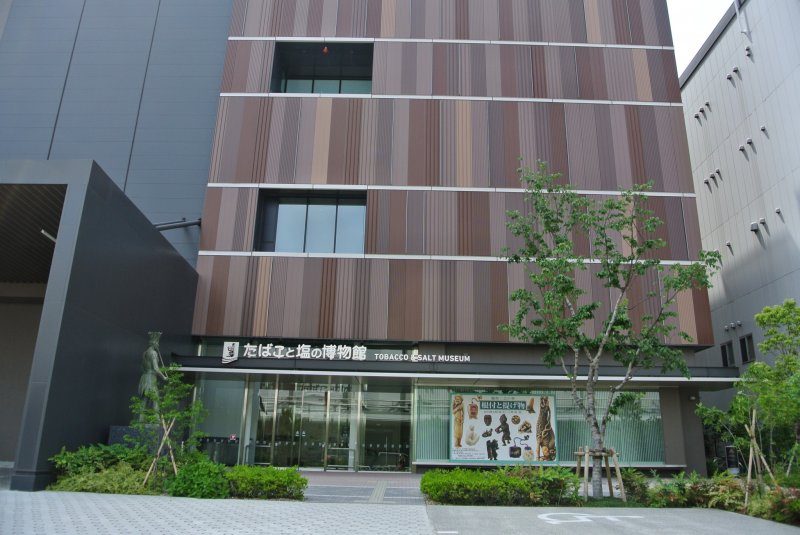 The exterior of the Tobacco and Salt Museum