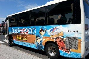 Conan bus