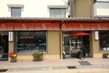 The storefront of Sakuda's main branch