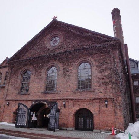 Sapporo Beer Museum and Bier Garten