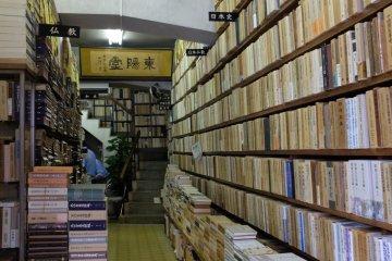 東陽堂書店-每一間的店內裝潢都有一種不一樣的味道