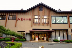 Benifuji no Yu is like your grandmother's hearty country home you never knew she had.
