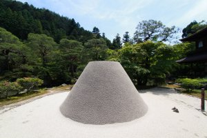 "A sand cone named ""Moon Viewing Platform"""