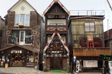 La Mémoire Aïnou au Kotan d'Akanko