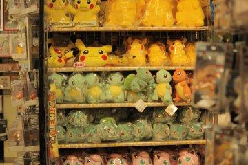 Peluches de Pokemón.