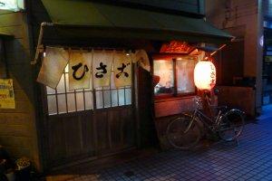 Dans les rues d'Ito