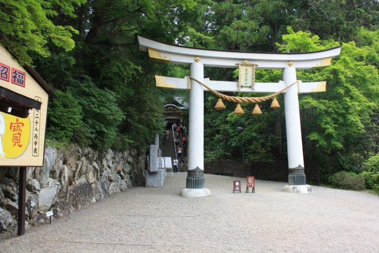 Le Sanctuaire Hodosan de Nagatoro