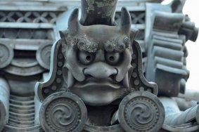 Nara uy nghiêm