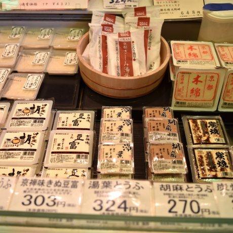 京都的锦市场与寺町街