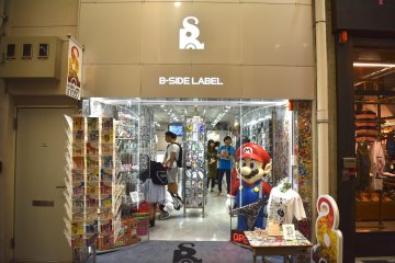 B-Side Label (卖贴纸的专门店)
