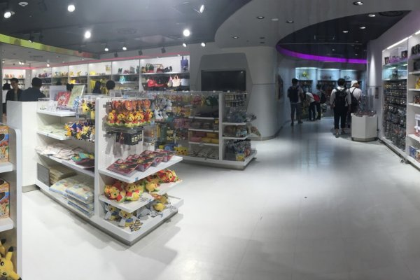 El Pokémon Center Tokyo Mega.
