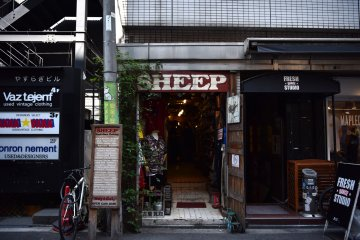A second-hand store on the streets