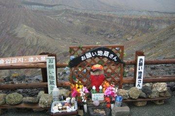 阿苏山的地藏菩萨