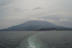 Le volcan Sakurajima au loin