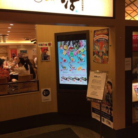 Envie de Sushi à Shibuya ?