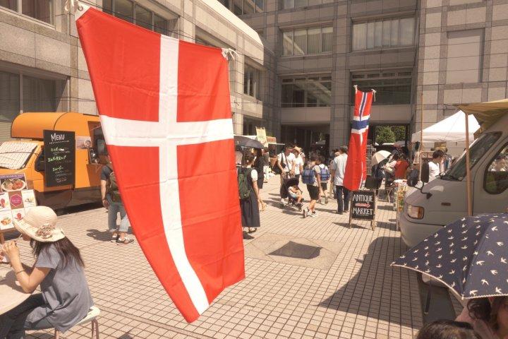 Nordic Lifestyle Market in Shibuya