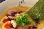 Ramen Krim Ayam di Tokyo