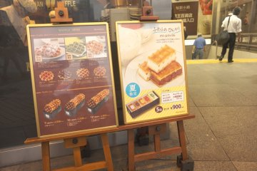 Sign showing the various kinds of waffles