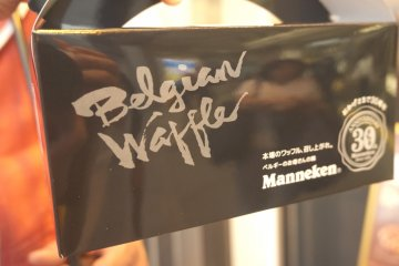 Box set with seven different waffles