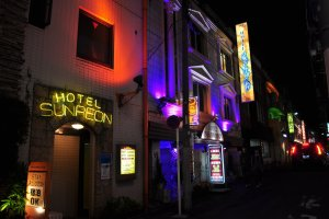 Guide to Japan's Love Hotels