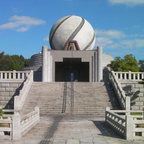Kamiyama Park