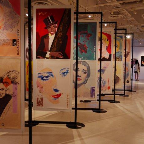 Affordable Art Galleries in Shibuya