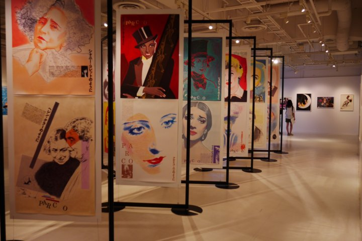 Affordable Art Galleries in Shibuya