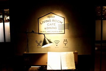 리빙룸 카페