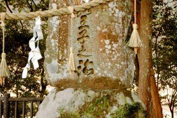 Chikatsuyu-oji shrine along the Kumano Kodo pilgrimage route
