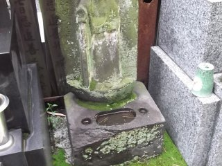 Some of the grave markers are very, very old
