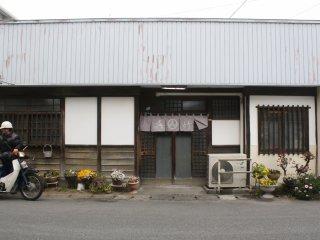 Kedai kecil