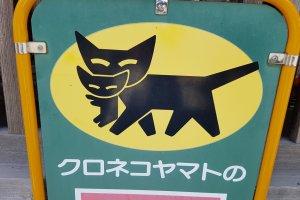 Yamato's cute logo