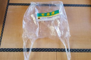 Giant plastic bag available at convenience stores