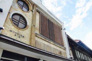 Oriental Brewing in Kanazawa
