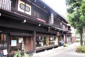 Warajiya Cafe and Gallery in Takayama