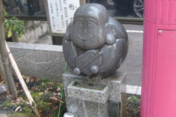 The Cute Statues of Ito