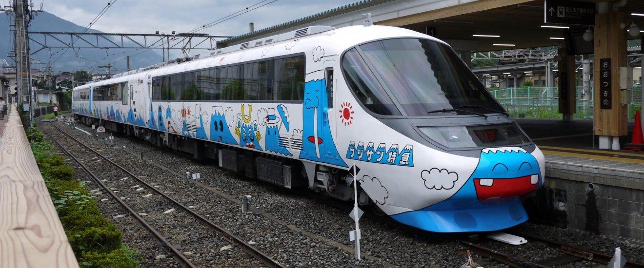 Fujikyu Private Railway train at Otsuki Station