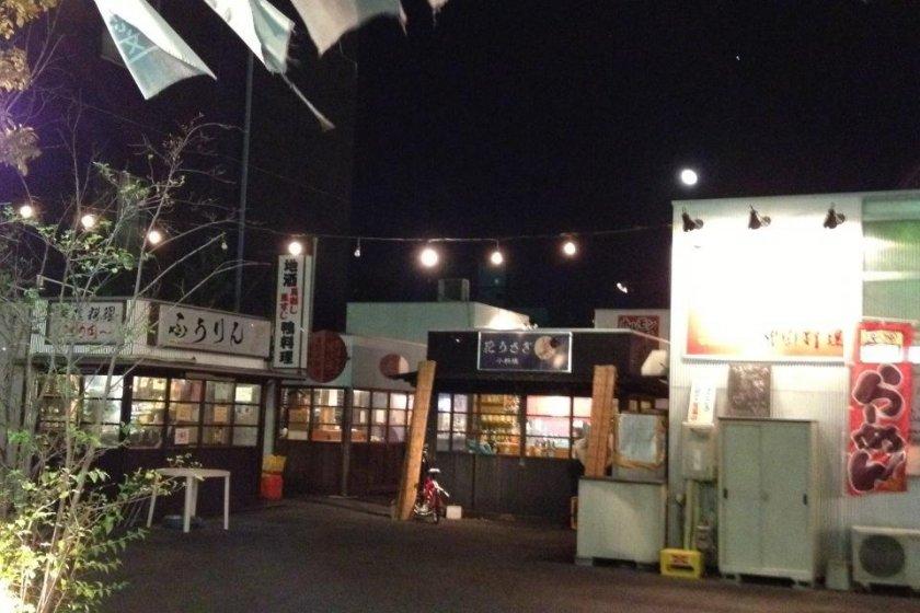 yatai mura, Takasaki