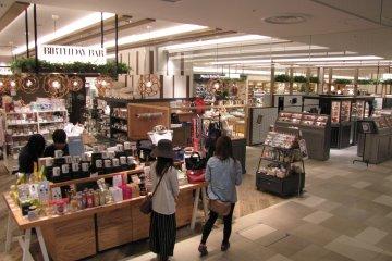 S-PAL Mall