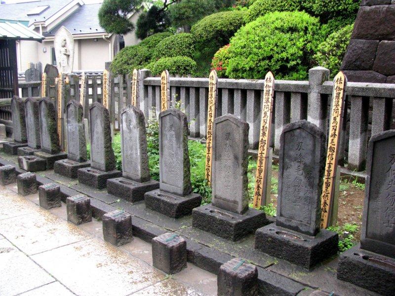 47 Ronin Memorial in Tokyo - Minato, Tokyo - Japan Travel