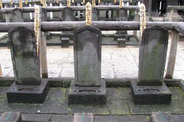 The gravestones of 47 Ronin
