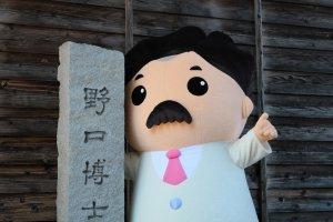 Bảo tàng Noguchi