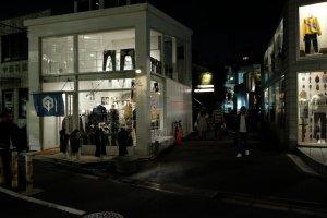 Dikanyama's streets and hip stores
