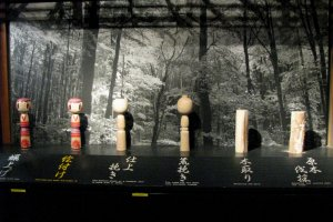 The display of Kokeshi making process