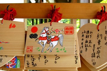 Ema - wooden plates with written wishes