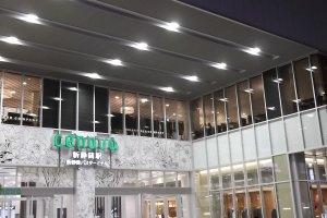 The entrance to the Cenova shopping centre