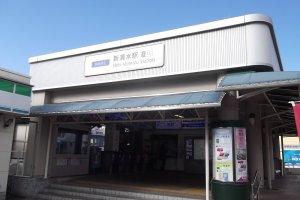Shin-Shimizu station